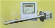 NMX20-ZO-112-氧化锆烟气氧量分析仪(700-1400℃)