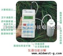 土壤水分测定仪 (便携 )