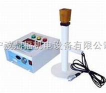 TS3铁水在线碳硅分析仪
