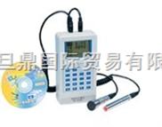 上海旦鼎促销便携式现场动平衡仪价格|动平衡仪生产厂家