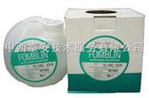 Fomblin® 全氟聚醚真空泵油(YLVAC系列)