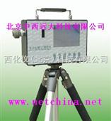 全自动粉尘测定仪/直读式粉尘浓度测量仪/粉尘浓度测试仪  型号: CK20-CCHZ-1000/中国