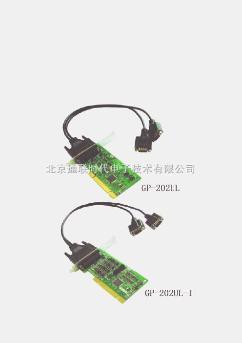 工业型PCI 2口RS-422/485串口卡,低挡板支架,2KV隔离