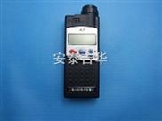 便携式二氧化碳浓度检测仪3000ppm