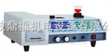 供应铝合金元素分析仪BS