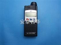便携式甲醛浓度检测仪