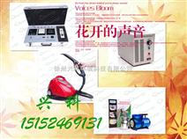 甲醛气体检测仪空气质量检测仪