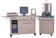 管式红外碳硫分析仪CS-8510