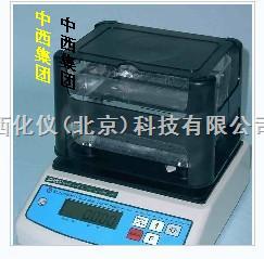 塑料密度�/塑料密度�x/塑料比重�/塑料比重�x 型�:STD-MH-200A