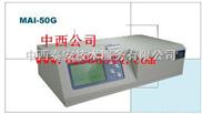 XMXR3-MAI-50GMAI-红外测油仪
