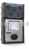 复合式有毒气体检测仪 美国 EX(可燃气体)