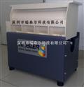 广州手机振动耐磨试验机价格/深圳手机振动耐磨实验机/东莞手机振动耐磨测试机价格