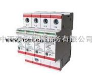 GKJ9-NKP-DY-I-4P/中国-电源浪涌保护器(40KA)