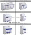 电源避雷器(过电压保护器)(40KA)