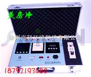 多参数空气质量检测仪 安利甲醛检测仪 空检仪