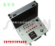 室内甲醛检测仪空气质量检测仪兴科制造1