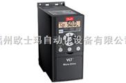 丹佛斯Danfoss三相变频器FC051北京特价供应丹佛斯变频器
