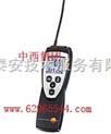 FXY1-425(替代Testo415)-热敏风速计/德图风速仪