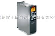 FC-302PK75T5E20H1XGC-标配丹佛斯变频调速器南京市丹佛斯特约代理销售变频器现货