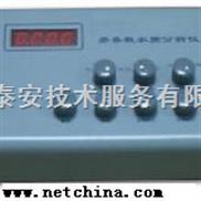 PLD29-SZFXY-多参数水质分析仪