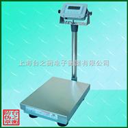 DCS-D(30-1000kg)防水台秤