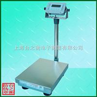 DCS-D(30-1000kg)精密防水台秤
