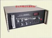 智能测汞仪\冷原子测汞仪