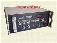 ETCG-1智能测汞仪\冷原子测汞仪