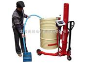 TL-L油桶车秤(油桶搬运称)