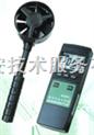 FXY1-A4201-风速计