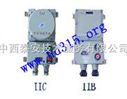 LBQC-53F60A-防爆交流接触器/防爆磁启动器()