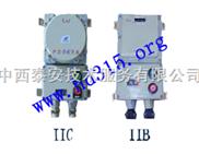 LBQC-53F40A-防爆交流接触器/防爆磁启动器()