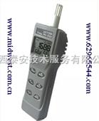 便携式二氧化碳分析仪/co2检测仪(CO2、温度、湿度,常规0~3000ppm定制3001~9999