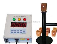 炉前快速碳硅分析仪/炉前铁水成份分析仪