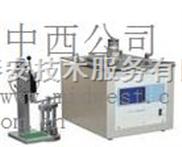 燃烧热实验装置/氧氮量热仪