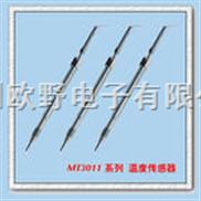 MT3011 熔体温度传感器