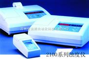 哈希2100AN型实验室浊度仪