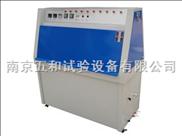 ZN-P-新型商丘紫外光老化试验箱
