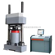 YAW-D微机控制电液伺服压力试验机