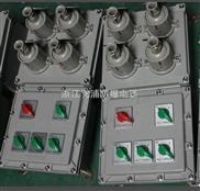 【BX-C系列防爆检修电源插座箱】防爆配电箱价格比较