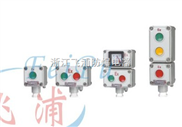【BZA53系列防爆控制按钮(IIC、DIP)技术参数】图