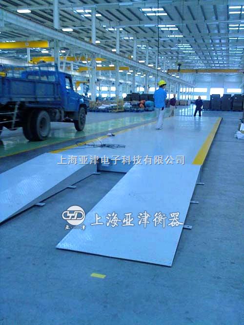 50吨地中秤,50吨地磅,50T模拟式汽车衡