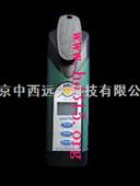 掌上型水质检测仪/Quick Pb/Cd/Hg型 型号:YBD-Quick Pb/Cd/Hg型库号: