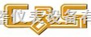 活塞式流量开关HR1MV-032~050GM/GK