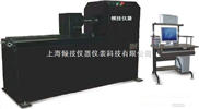 QJNZ-微机控制金属扭转试验机