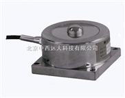 轮辐式称重传感器 型号:TYC7-201 库号:M321127