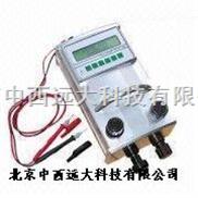 便携式压力校验仪 型号:ZX7M-SFY-68 库号:M393226