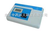 SHHH-DZ-Y-泳池水质检测仪 型号:SHHH-DZ-Y库号:M384147