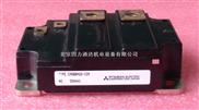 CM600HU-24H-固力通达代理大功率功率模块