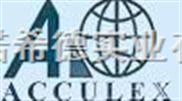 ACCULEX,ACCULEX仪器仪表